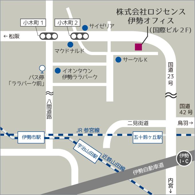 三重県伊勢オフィス