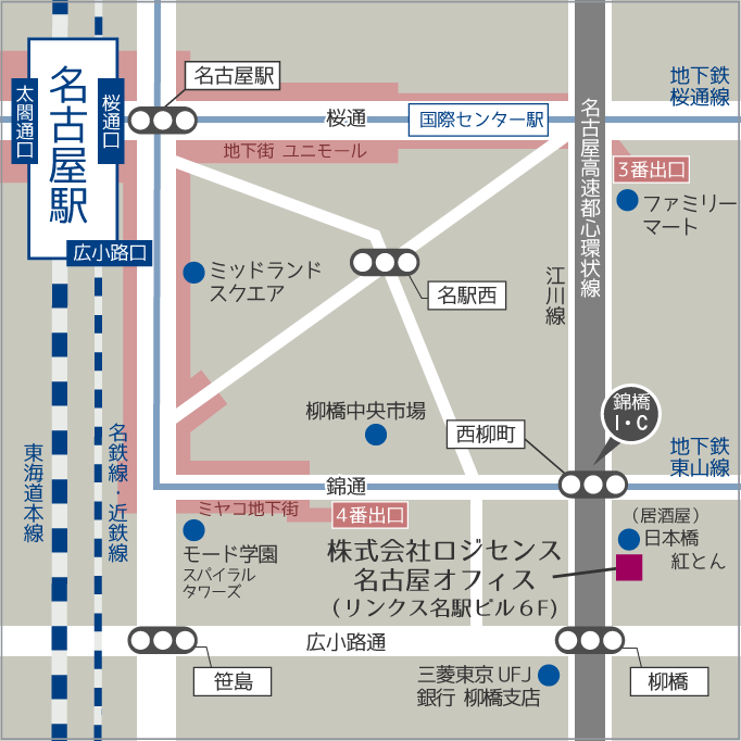 愛知県名古屋オフィス
