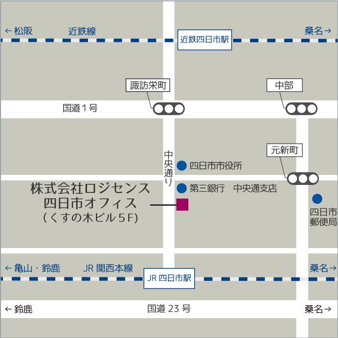 三重県四日市オフィス
